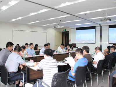 成都市互联网金融发展座谈会召开,商讨行动计划并筹备行业协会