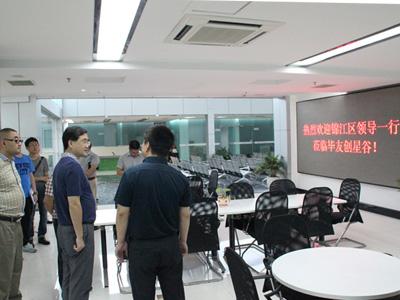 锦江区政府视察毕友创星谷,发力重点领域推动创新创业