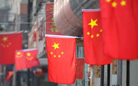 2016,中国经济说